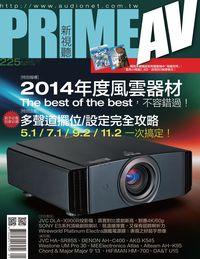 Prime AV新視聽 [第225期]:2014年度風雲器材