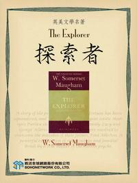 The Explorer = 探索者