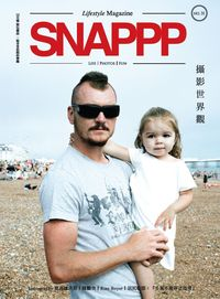 SNAPPP照玩雜誌 [第31期]:攝影世界觀