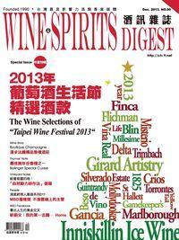 酒訊雜誌 [第90期]:2013年葡萄酒生活節精選酒款