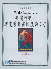 With Clive in India = 帝國興起 : 與克萊弗在印度的日子