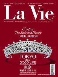 La Vie [第117期]:Tokyo 365 good life