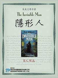 The Invisible Man = 隱形人