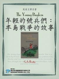 The Young Buglers = 年輕的號兵們 : 半島戰爭的故事