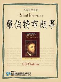 Robert Browning = 羅伯特布朗寧