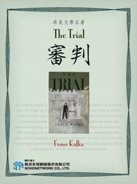 The Trial = 審判
