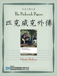 The Pickwick Papers = 匹克威克外傳