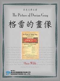 The Picture of Dorian Gray = 格雷的畫像