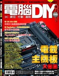電腦DIY [第199期]:電境主機板大觀園