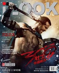iLOOK 電影雜誌 [2014年2月]:300壯士帝國崛起