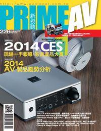Prime AV新視聽 [第226期]:2014 CES