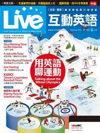 Live互動英語 [第154期] [有聲書]:用英語聊運動