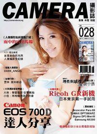 Camera攝影誌 [第28期]:Canon EOS 700D達人分享