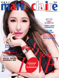 Marie claire 美麗佳人 [第250期]:So in Love