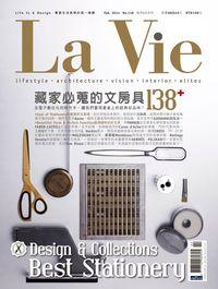 La Vie [第118期]:藏家必蒐的文房具138+