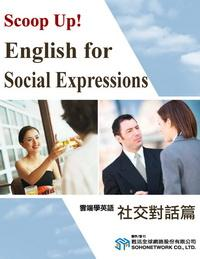 雲端學英語[有聲書]. 10, 社交對話篇