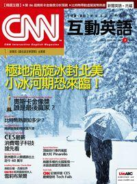 CNN互動英語 [第162期] [有聲書]:極地渦旋冰封北美 小冰河期恐來臨!