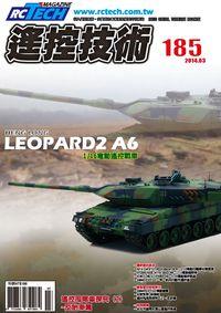 遙控技術 [第185期]:LEOPARD2 A6