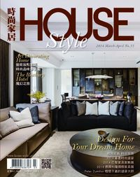時尚家居 [第55期]:Design For Your Dream Home