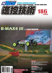 遙控技術 [第186期]:B-MAX4 III 1/10電動四驅越野車
