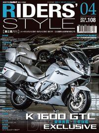 騎士風 [第108期]:BMW K 1600 GTL EXCLUSIVE 豪華奧義.王者旗艦
