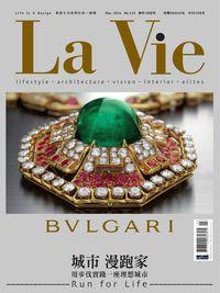 La Vie [第119期]:城市 漫跑家