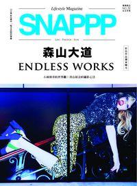 SNAPPP照玩雜誌 [第32期]:森山大道