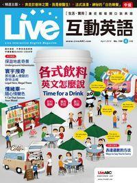 Live互動英語 [第156期] [有聲書]:各式飲料英文怎麼說
