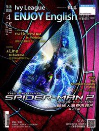 常春藤生活英語雜誌 [第131期] [有聲書]:蜘蛛人驚奇再起2 電光之戰
