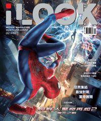 iLOOK 電影雜誌 [2014年4月]:蜘蛛人驚奇再起2 : 電光之戰