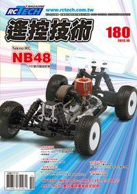 遙控技術 [第180期]:Tekno RC NB48 1/8引擎四驅越野車