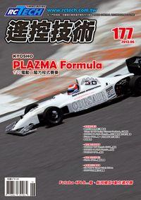 遙控技術 [第177期]:KYOSHO PLAZMA Formula1/10電動二驅方程式賽車