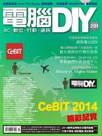 電腦DIY [第201期]:CeBIT 2014精采記實