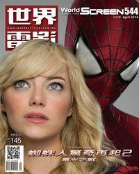 世界電影 [第544期]:蜘蛛人驚奇再起2 電光之戰 [有聲書]