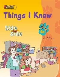 Side by Side 4A:Things I Know