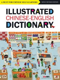 Illustrated Chinese-English dictionary [有聲書]