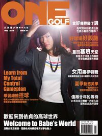 One Golf玩高爾夫 [第40期]:歡迎來到依貞的高球世界
