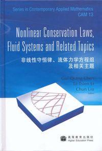Nonlinear Conservation Laws, Fluid Systems and Related Topics