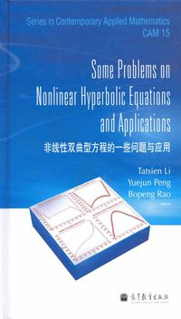 Some Problems on Nonlinear Hyperbolic Equations and Applications