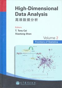 High-dimensional Data Analysis