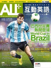ALL+互動英語 [第115期] [有聲書]:巴西世足賽熱鬧登場