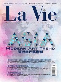 La Vie [第121期]:亞洲當代藝術潮
