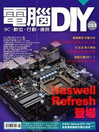 電腦DIY [第203期]:Haswell Refresh 登場