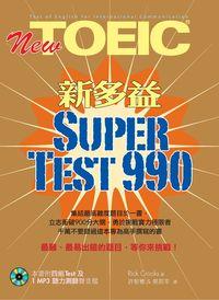 新多益Super Test 990[有聲書]