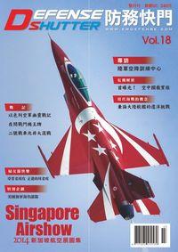 防務快門 [第18期]:Singapore Airshow 2014新加坡航空展圖集