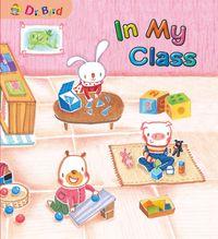 In my class[有聲書]