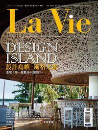 La Vie [第122期]:Design Island 設計島嶼 風格之旅