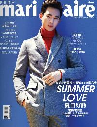 Marie claire 美麗佳人 [第254期]:SUMMER LOVE