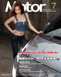 汽車百科 [第344期]:細數BMW M3光榮傳奇