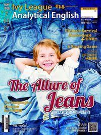 常春藤解析英語雜誌 [第312期] [有聲書]:無法抵擋的時尚魅力